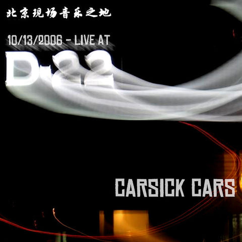 Carsick Cars | Live at D-22 | Album-ArtRockStore
