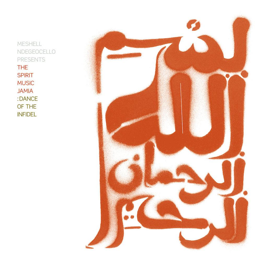 Meshell Ndegéocello | The Spirit Music Jamia | Album-ArtRockStore