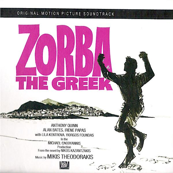 Mikis Theodorakis | Zorba the Greek (Soundtrack) | Album-ArtRockStore