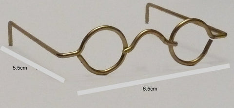 Eyeglasses - metal rim