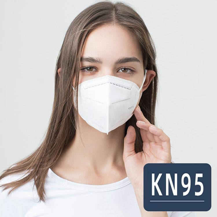 KN95 Face Mask (HUGE SALE + DONATIONS)