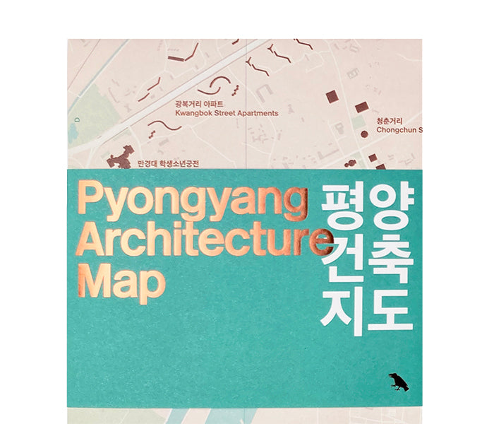 Pyongyang Architecture Guide Map