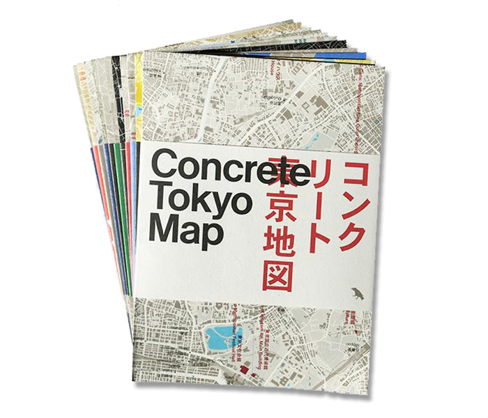 Complete Set of Architecture & Design Maps