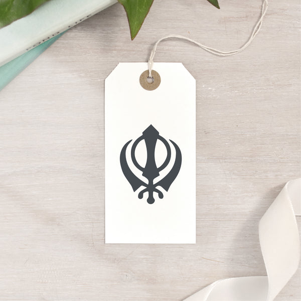 Sikh Symbol Double Edged Sword Khanda Stamp