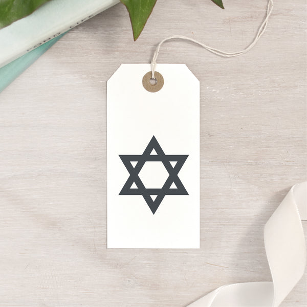 Jewish Star of David Symbol Stamp