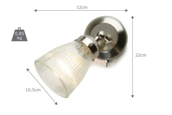 Pimlico Wall Lamp - Ezzo
