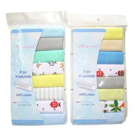 8pcs pack 100% Cotton Newborn Baby Towels