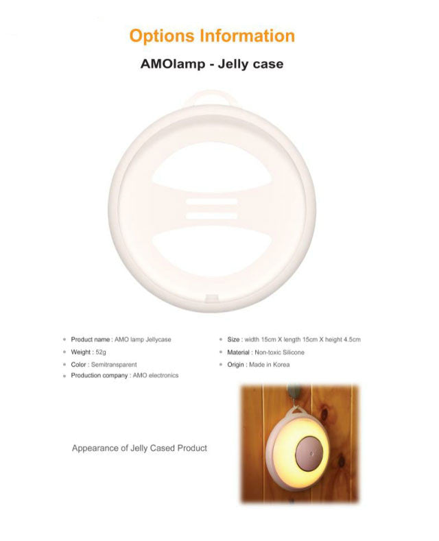 AMO LAMP VALUE JELLY CASE