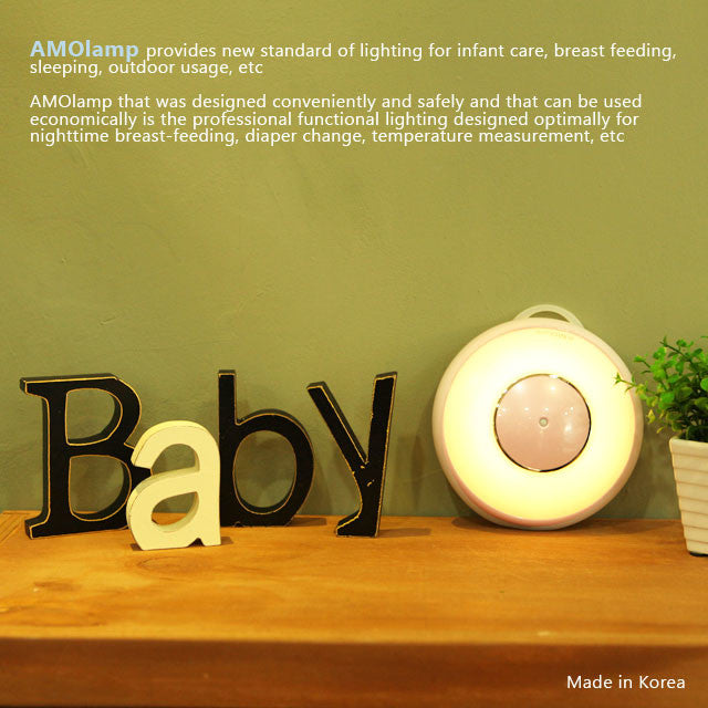 AMOLamp - Lighting for Parents and Babies