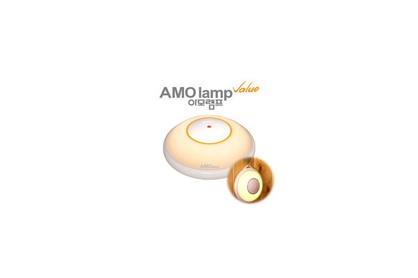 AMO Lamp Value