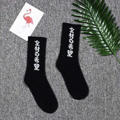 Ikigai & Soul Accessorie Hope Pull Up Sock