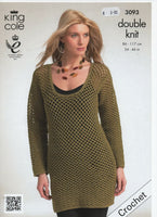 King Cole 3093 - Cardigan and Sweater - crochet - Product picture
