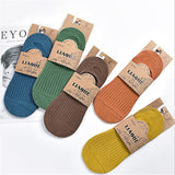 Men's double boat socks shallow mouth silicone non-slip cotton socks