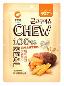 Chew & Real Roasted Sweet Potato