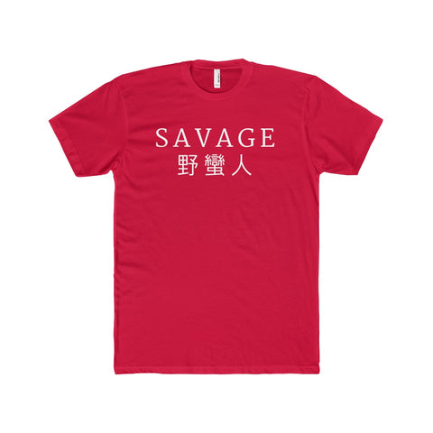 The Absolute Savage | Men's Fitted Tee FL, T-Shirt, SJ Corbyn