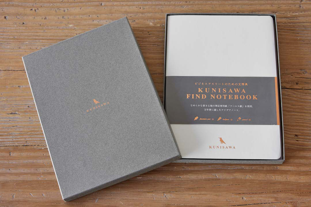 Kunisawa Notebook, White