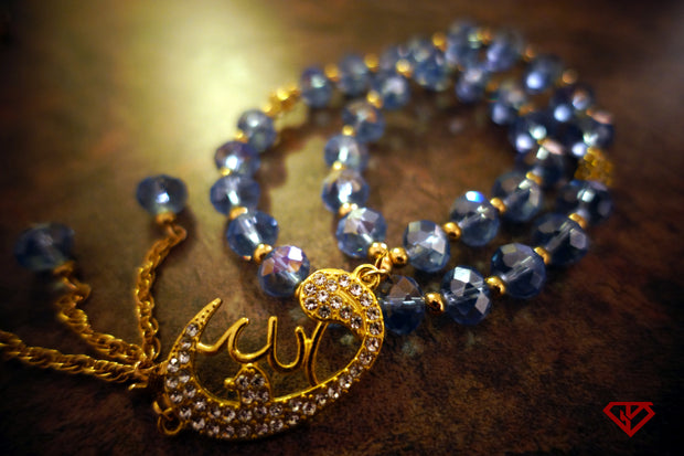 """Alhamdulillha"" Inspired Azure Crystal Tasbih 