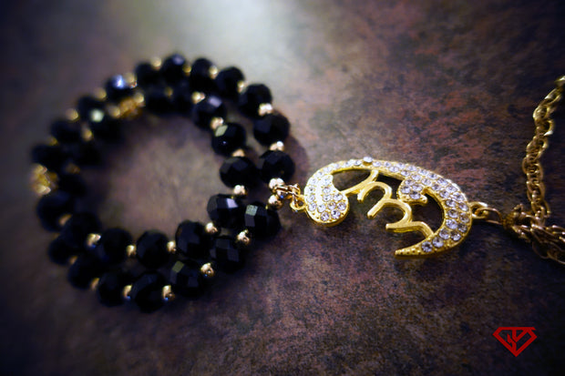 """Al-hamdulillha"" Inspired Midnight Tasbih 