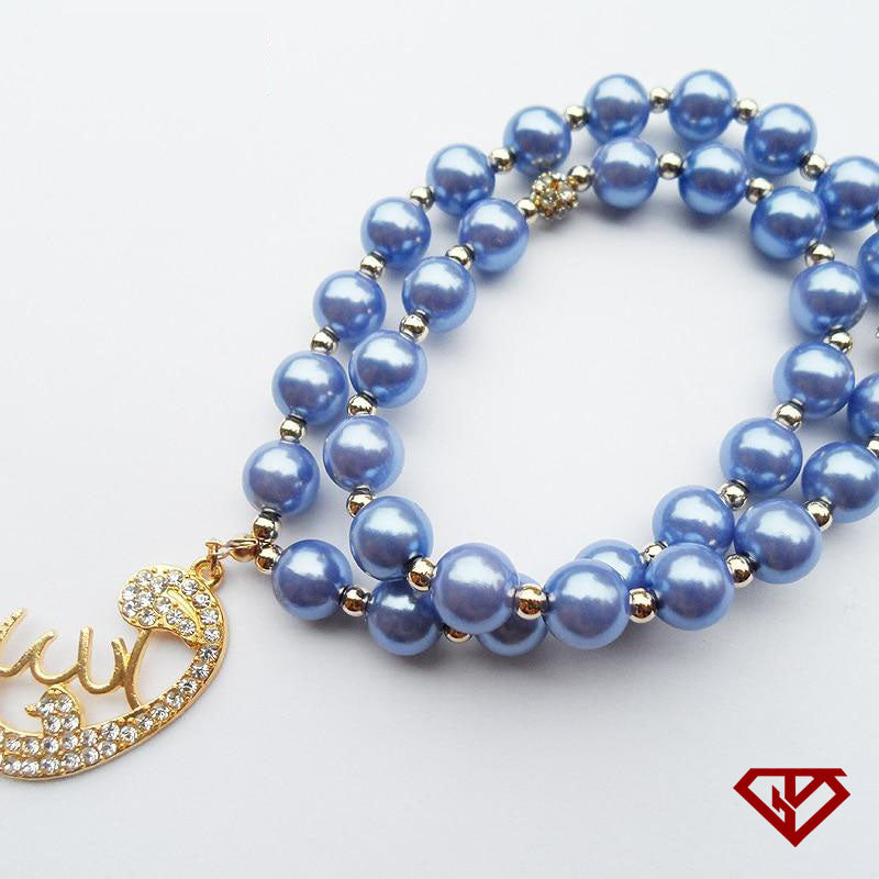 Blue Tespih or Tesbih with an Alhamdulilah Islamic Pearl Tasbih design