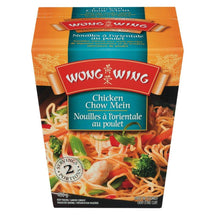 WONG WING NOUILLES ORIENTAL CHOW MEIN 400 G