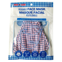 REUSABLE ADULT FACE MASK (ASSORTED DESIGNS), 1 UNIT