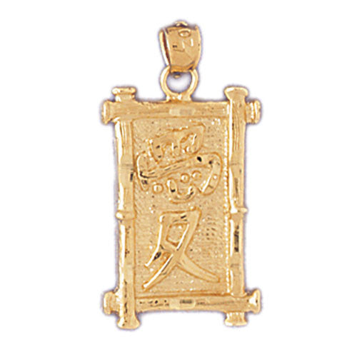 14K GOLD CHINESE ZODIAC - LOVE #9328