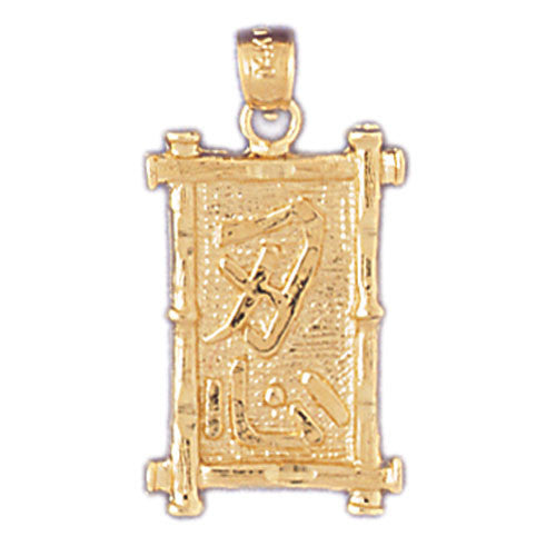 14K GOLD CHINESE ZODIAC - PATIENCE #9326
