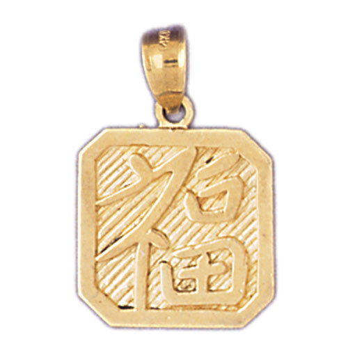 14K GOLD CHINESE ZODIAC CHARM - LUCK #9315
