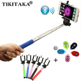 Extendable Self Selfie Stick Handheld Bluetooth Shutter Remote Controller for iPhone/Android - Best Buy Affordable