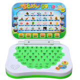 Toy Computer Laptop Tablet Baby Children Educational Learning Machine - Best Buy Affordable