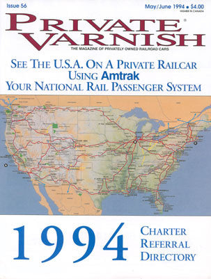1994 Charter Guide, PV 056
