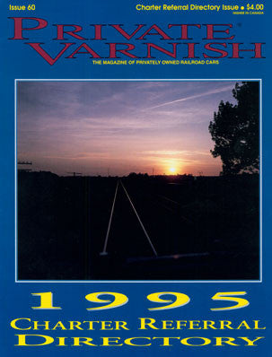 1995 Charter Guide, PV 060