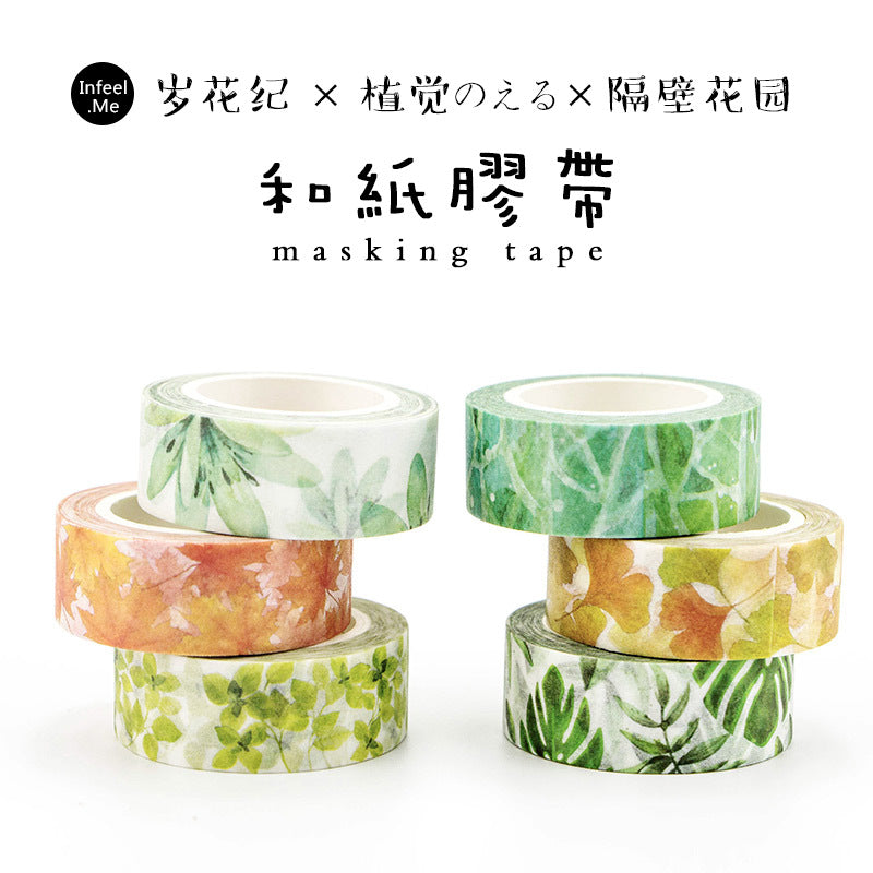 Great Nature Series Scrapbooking Tapes
