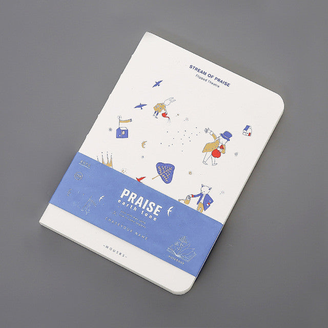 Praise Series Blank Page Notepad