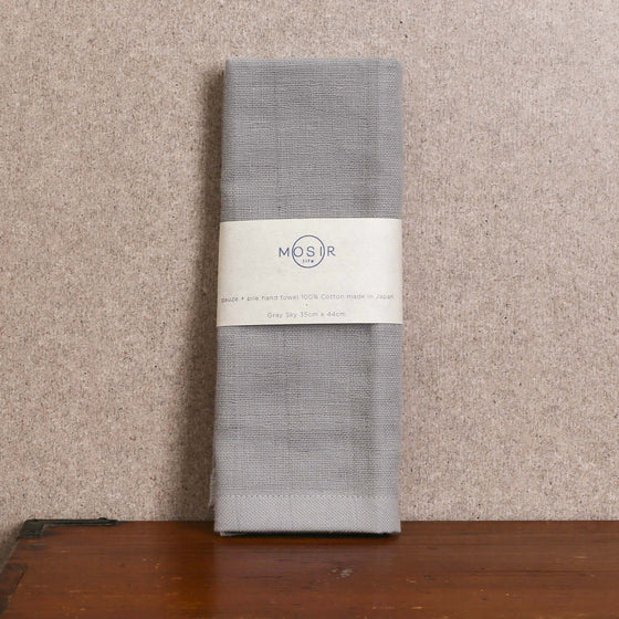 Hand Towel - Gray Sky