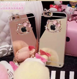 Luxury Hello Kitty Mirror Rhinestone Case for iPhone FREE + SHIPPING