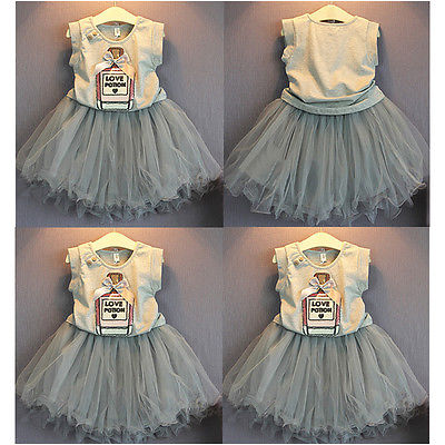 Gorgeous Princess Party set (Kids)