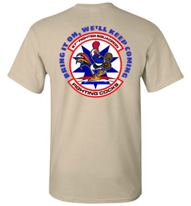 HB 67th F.S. Fighting Cocks T-Shirt