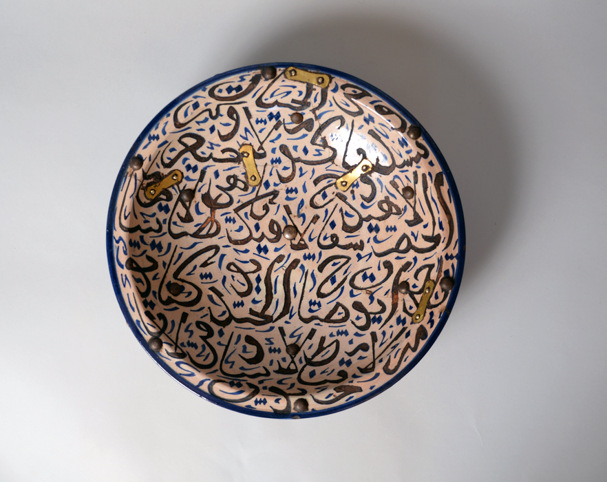 Authentic Moroccan Antique Ceramic