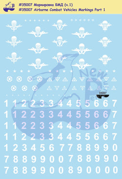 Modern Russian Airborne Combat Vehicles Markings