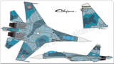 Russian Deck Aviation Su-33