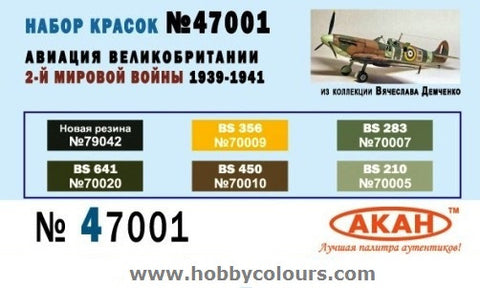 Aircraft of the WW2 - 1939/41 - HOBBYColours