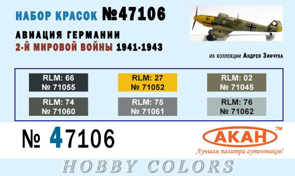 Aircraft of the WW2 - HOBBYColours