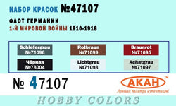 Navy 1910-1918 - HOBBYColours