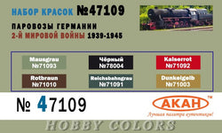 Steam Trains 1939-1945 - HOBBYColours