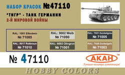 Tiger Tank - HOBBYColours