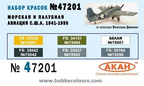 Aviation Marine 1941-1950 - HOBBYColours