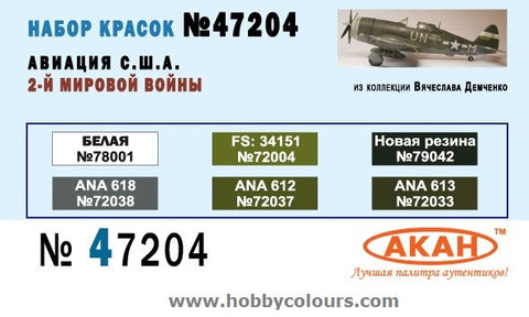 Aviation WW2 - HOBBYColours
