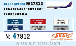 Aeroflot Airline