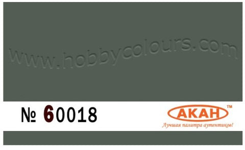 BS 639 Light Slate Grey